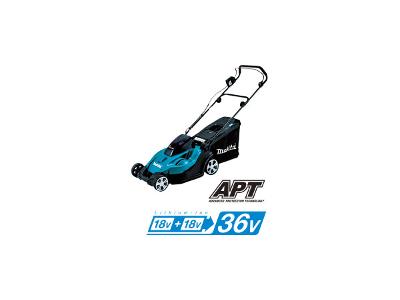 makita MLM431DPT2 芝刈り機